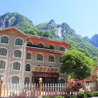 红枫苑度假村