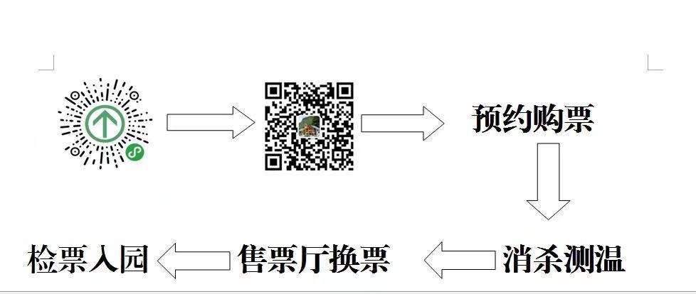 微信图片_20210331083944.jpg