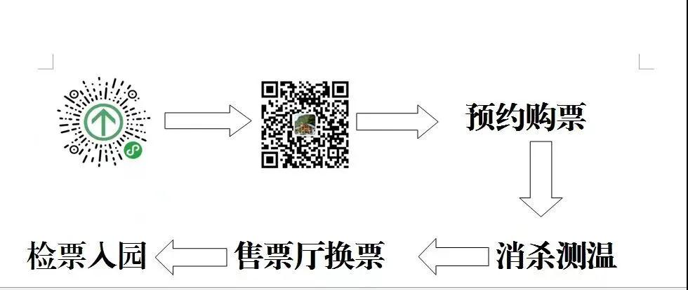 微信图片_20210518102502.jpg